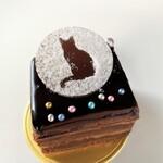パティスリー ミャーゴラ - 料理写真:猫好きは即買いのモン・シャ