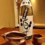 143717688 - 松の司 純米吟醸 しぼりたて楽