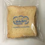 生クリーム食パン専門店 ふんわり - 生クリームラスク