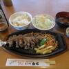 Toriryouriyufu - 料理写真:由布焼定食(地鶏) 1150円(税別) (2020.8)
