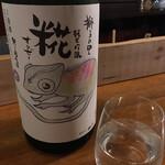 酒さかな ずぶ六 - オリゼー 650円