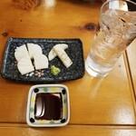 Asanoya - 板わさとしなの水割り