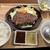 炙り牛たん 万 - 料理写真:牛たんステーキ定食