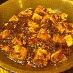 はまざる - 四川風麻婆豆腐