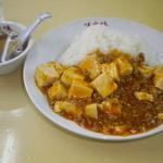 味中味 - 麻婆豆腐皿飯 スープ付き