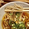 Touhakuan karibe - 料理写真:年越し蕎麦♪