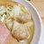 麺屋 彩音 - 料理写真: