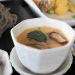 鹿落堂 - 茶碗蒸し