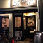 Brasserie Café ONZE - お店外観