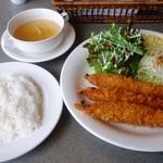 アンジェラ - 野菜いっぱい大海老フライ