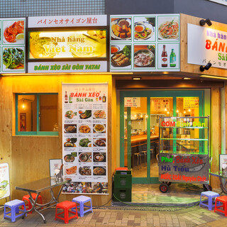 恵比寿駅徒歩3分。そこはまるでベトナム・ホーチミン屋台!