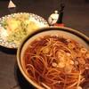 鎌倉 松原庵 青 - 料理写真:天ぷらそば