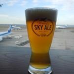 エアポートグリル&バール - T.Y.HARBOR BREWERYのエールビール!羽田限定 SKY ALE
