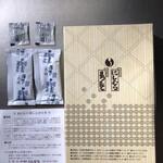 143760627 - 『蒲焼大串¥2400』
