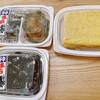懐石料理 狩野川 - 料理写真:黒豆(500円), 厚焼玉子(400円), 田作り・松前漬け(500円)