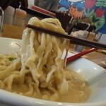 143762345 - ピロピロ麺