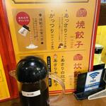 餃子酒場 あめみや - 名物ひとくち餃子 は あっさり と ガッツリ が選べるよ(。 ・`ω・´) キラン☆