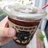 松屋珈琲店 - ドリンク写真: