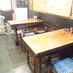 赤富士 - テーブル席