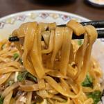 担担麺専門店 DAN DAN NOODLES. ENISHI - 料理写真:香醇