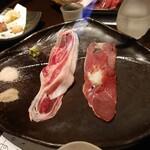 炉端美酒食堂 炉とマタギ - 猪炙り寿司食べ比べ