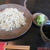 Isshimbou - 料理写真:もりそば(中) 1000円(税抜)