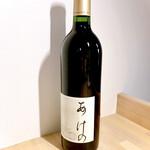 グレイスワイン - ドリンク写真:あけの 画像加工しております