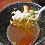 四代目横井製麺所 - 海老のかき揚げカレーごはん