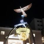 横濱元町 霧笛楼 - 元町 買い物に行きたいです