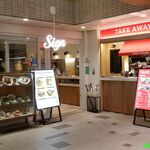 Sign 五反田 - (2020年12月)