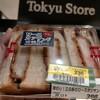 東急ストア - 料理写真:ロースカツサンド