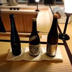 アールモンゼンキョウト - 日本酒の飲み比べをしました