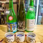 信州くらうど - 利き酒セット