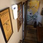 ヴィレッジ ヴァンガード ダイナー - 階段