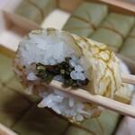 ゐざさ - 山菜巻