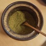 くぼた - 和歌山県産ぶどう山椒。いつものと色が違います