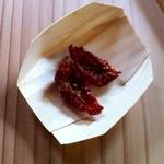 玄季旬菜食堂 こにこ - オマケでいただいたドライトマト。
