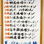 美春 - 2012.8.18現在 ランキング