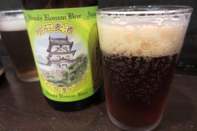 立ち呑み処 たなか屋 - 明石浪漫ビール¥520