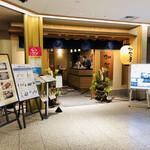 Kagaya - 「名古屋駅」より徒歩約2分、JRセントラルタワーズレストラン街13階