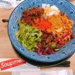 担担麺専門店 DAN DAN NOODLES. ENISHI - 料理写真:2020年現在のもの