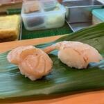 ひょうたん寿司 - ヒラメからスタート、鯵・アナゴ