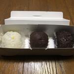 北海道おはぎ よしかわ - おはぎセット(オープン)