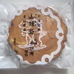 千秋庵 - 銘菓『山親爺』