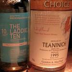 バー・メトリック - 私が飲んだTEANINICH(ティーニニック1995・ゴードン&マックファイル・コニサーズチョイス)