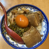 Koufukukan - 料理写真:魯肉飯