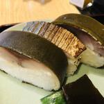143824780 - 鯖寿司