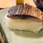 143824781 - 炙り鯖寿司