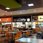 とん汁専門店 とんじーる - 内観写真: