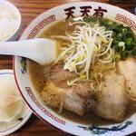 天天有 - 「らーめん(中)」&「めし(小)」